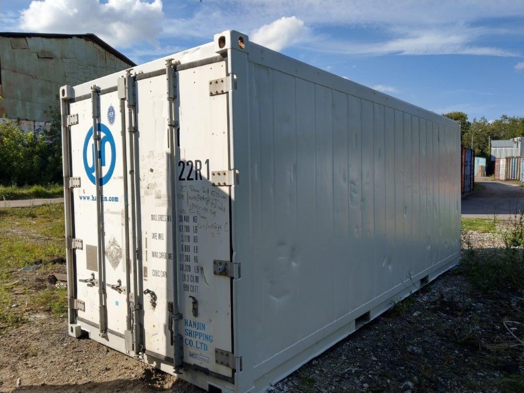 рефрижераторный контейнер тула