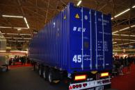Сухогрузные контейнеры 40 футов